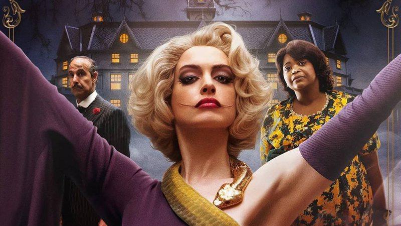 """Exitoína · Novo """"Convenção das Bruxas"""", estrelado por Anne Hathaway, ganha  primeiro trailer; confira"""